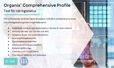 http://Organix®%20Comprehensive%20Profile
